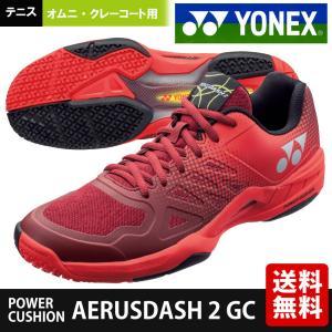 ヨネックス YONEX テニスシューズ ユニセックス パワークッション エアラスダッシュ2 GC AERUSDASH 2 GC オムニ・クレーコート用 SHTAD2GC|sportsjapan
