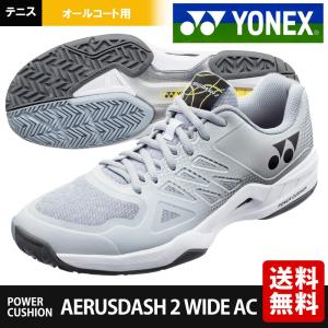 ヨネックス YONEX テニスシューズ ユニセックス パワークッション エアラスダッシュ2 ワイドAC AERUSDASH 2 WIDE AC オールコート用 SHTAD2WA|sportsjapan