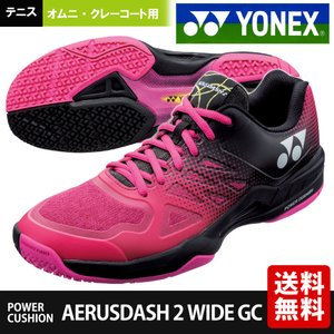 ヨネックス YONEX テニスシューズ ユニセックス パワークッション エアラスダッシュ2 ワイドGC AERUSDASH 2 WIDE GC オムニ・クレーコート用 SHTAD2WG|sportsjapan