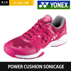 ヨネックス YONEX テニスシューズ レディース POWER CUSHION SONICAGE L AC オールコート用 SHTSLAC-026|sportsjapan