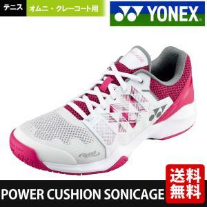 ヨネックス YONEX テニスシューズ レディース POWER CUSHION SONICAGE L GC オムニ・クレーコート用 SHTSLGC-011|sportsjapan