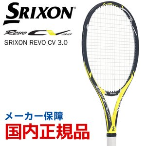 「ナチュラルガットキャンペーン」スリクソン SRIXON テニス硬式テニスラケット  SRIXON REVO CV 3.0 スリクソン レヴォ SR21802|sportsjapan