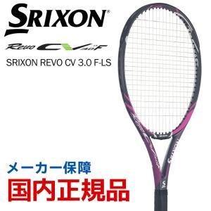 「ナチュラルガットキャンペーン」スリクソン SRIXON テニス硬式テニスラケット  SRIXON REVO CV 3.0 F-LS スリクソン レヴォ SR21807|sportsjapan