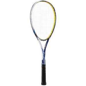 ゴーセン GOSEN ソフトテニスラケット AXTHIES R8(アクシエス アールエイト)(フレームのみ) SRAR8 軟式ラケット『即日出荷』KPI+|sportsjapan