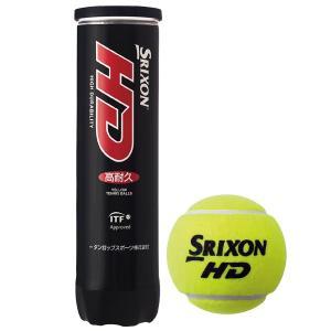 「増量キャンペーン」SRIXON スリクソン SRIXON HD スリクソンHD  1箱 15缶+2缶/68球 テニスボール 『即日出荷』|sportsjapan|02