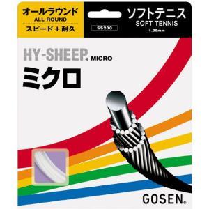 「■5張セット」GOSEN(ゴーセン)「ハイシープミクロ」ss200ソフトテニスストリング(ガット) KPI+|sportsjapan
