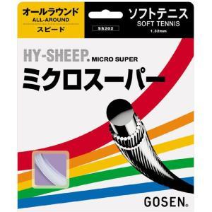 「■5張セット」GOSEN(ゴーセン)「ハイシープミクロスーパー」ss202ソフトテニスストリング|sportsjapan
