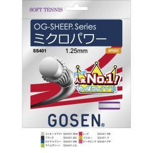 『即日出荷』 GOSEN ゴーセン 「オージーシープミクロパワー」ss401ソフトテニスストリング ガット KPI+|sportsjapan