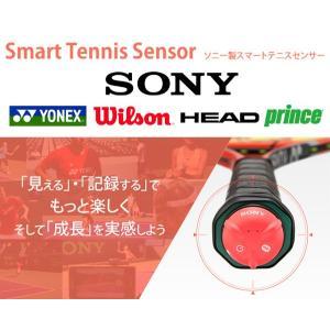 『即日出荷』YONEX ヨネックス 「スマートテニスセンサー SSE-TN1S」KPI+|sportsjapan