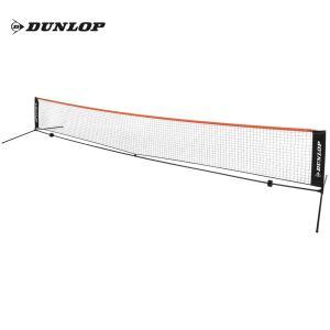 ダンロップ DUNLOP テニスコート用品  ネット・ポストセット 6mタイプ ST-8001 テニスネット 簡易ネット 『即日出荷』 sportsjapan