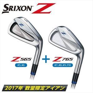 ダンロップ DUNLOP スリクソン SRIXON ゴルフクラブ   Zコンボアイアン リミテッドブルー ダイナミックゴールドDST 6本セット #5~9、PW  SZ65CBLDGI|sportsjapan