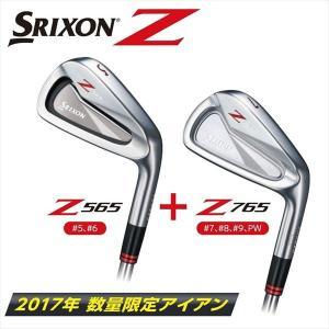 ダンロップ DUNLOP スリクソン SRIXON ゴルフクラブ   Zコンボアイアン リミテッドレッド N.S.PRO MODUS3 TOUR120 6本セット #5~9、PW  SZ65CRDMDI sportsjapan