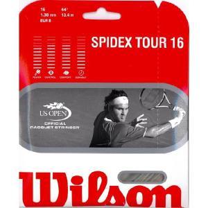 『即日出荷』 「■5張セット」Wilson(ウイルソン)「SPIDEX TOUR 16(スパイデックスツアー16)」硬式用テニスガットKPI+ sportsjapan