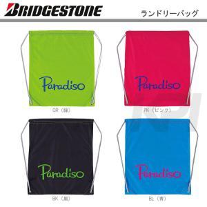 PARADISO(パラディーゾ) 「ランドリーバッグ TAA552」テニスバッグKPI+|sportsjapan