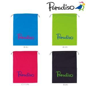 PARADISO(パラディーゾ)「シューズバッグ/ポケッタブルシリーズ TAA553」テニスバッグKPI+|sportsjapan