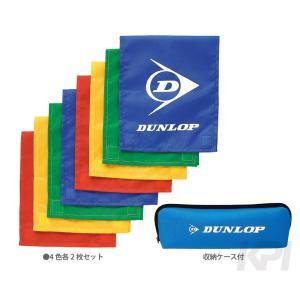 DUNLOP(ダンロップ)「ネットマーカー TC-3000」テニスアクセサリーKPI+|sportsjapan