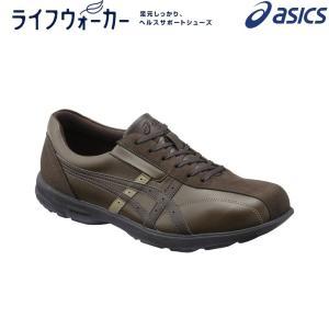 アシックス asics ウォーキングシューズ メンズ ライフウォーカー ニーサポート200 TDL200-29|sportsjapan