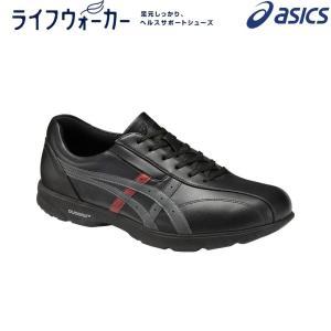 アシックス asics ウォーキングシューズ メンズ ライフウォーカー ニーサポート200 TDL200-90|sportsjapan