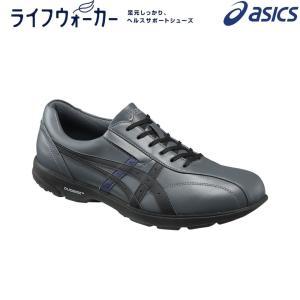 アシックス asics ウォーキングシューズ メンズ ライフウォーカー ニーサポート200 TDL200-97|sportsjapan