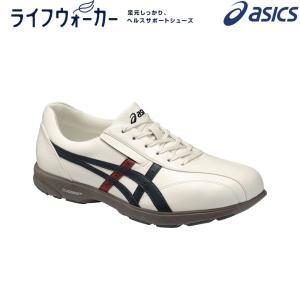 アシックス asics ウォーキングシューズ メンズ ライフウォーカー ニーサポート200 TDL200-99|sportsjapan
