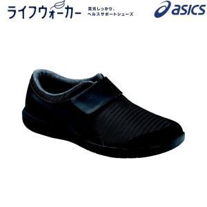 アシックス asics ウォーキングシューズ メンズ ライフウォーカー  ニーサポート201 TDL201-9016|sportsjapan