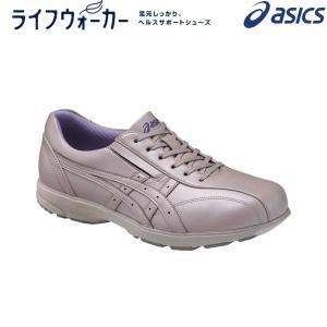 アシックス asics ウォーキングシューズ レディース ライフウォーカー  ニーサポート500(W) TDL500-18|sportsjapan