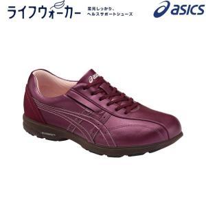アシックス asics ウォーキングシューズ レディース ライフウォーカー  ニーサポート500(W) TDL500-25|sportsjapan