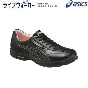 アシックス asics ウォーキングシューズ レディース ライフウォーカー  ニーサポート500(W) TDL500-90|sportsjapan