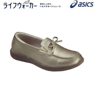 アシックス asics ウォーキングシューズ レディース ライフウォーカー  ニーサポート502(W) TDL502-9494|sportsjapan