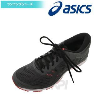 アシックス asics ランニングシューズ メンズ GEL-KAYANO 24-SW ゲルカヤノ 24 スーパーワイド TJG958-9590|sportsjapan