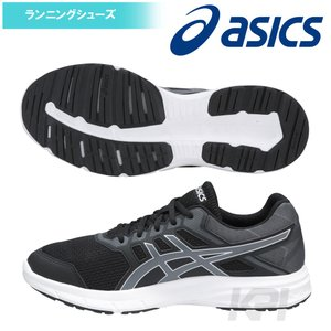 アシックス asics ランニングシューズ メンズ GEL-EXCITE 5 ゲルエキサイト TJG968-9097 sportsjapan
