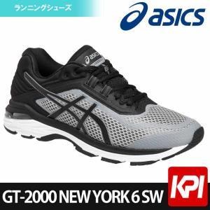アシックス asics ランニングシューズ メンズ GT-2000 NEW YORK 6-SW ニューヨーク 6 SW TJG978-1190 『即日出荷』|sportsjapan