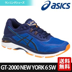アシックス asics ランニングシューズ メンズ GT-2000 NEW YORK 6-SW ニューヨーク 6 SW TJG978-4549 『即日出荷』|sportsjapan
