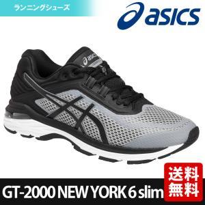アシックス asics ランニングシューズ メンズ GT-2000 NEW YORK 6-slim ニューヨーク 6 スリム TJG979-1190|sportsjapan