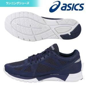 asics アシックス [GELFEATHER GLIDE 4-wide ゲルフェザーグライド TJR456-3393]ランニングシューズ|sportsjapan