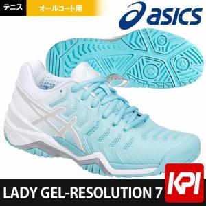 アシックス asics テニスシューズ レディース LADY GEL-RESOLUTION 7 オールコート用 TLL785-1493『即日出荷』 sportsjapan