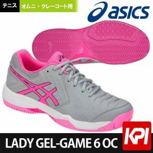アシックス asics テニスシューズ レディース LADY GEL-GAME 6 OC レディゲルゲーム オムニ・クレーコート用 TLL792-9620|sportsjapan