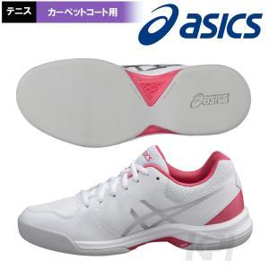 アシックス asics テニスシューズ レディース GEL-DEDICATE 5 INDOOR TLL795-0193|sportsjapan