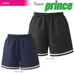プリンス Prince テニスウェア レディース ウィンドショートパンツ TML316T 2018SS|sportsjapan