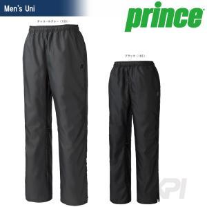 Prince プリンス 「UNI ウィンドパンツ TMU629T」テニスウェア|sportsjapan
