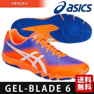 アシックス asics バドミントンシューズ メンズ GEL-BLADE 6 ゲルブレード TOB521-3093|sportsjapan