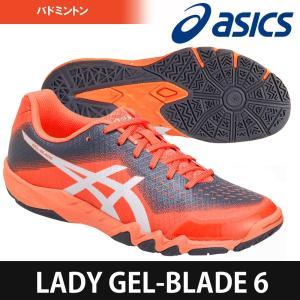アシックス asics バドミントンシューズ レディース LADY GEL-BLADE 6 ゲルブレード TOB522-3093|sportsjapan