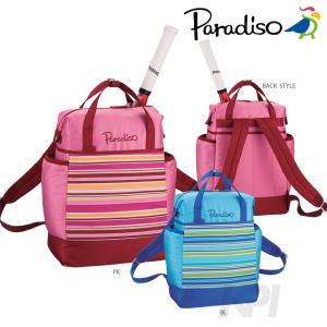 PARADISO パラディーゾ  「ボーダーシリーズ バックパック TRA661」テニスバッグ|sportsjapan