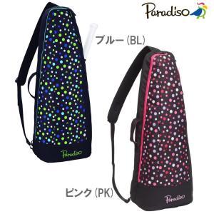 パラディーゾ PARADISO テニスバッグ・ケース  BASICラケットケース TRA820|sportsjapan