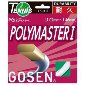 「☆新パッケージ」GOSEN(ゴーセン)「エフジー ポリマスター1(FG POLYMASTER I)(TS010)」硬式用テニスガット 硬式テニスストリング(ガット)KPI+|sportsjapan
