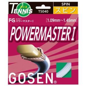 『即日出荷』 「■5張セット」「☆新パッケージ」GOSEN(ゴーセン)「エフジー パワーマスター1(FG POWERMASTER I)(TS040)」 硬式テニスストリング(ガット)|sportsjapan