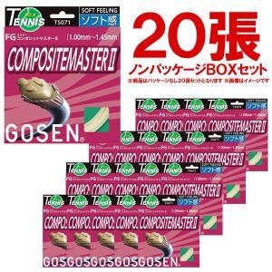 『即日出荷』 「ノンパッケージ・20張セット」GOSEN(ゴーセン)「コンポジットマスター2(FG COMPOSITEMASTER II)ボックス(TS071NA20P)」 硬式テニスストリング|sportsjapan