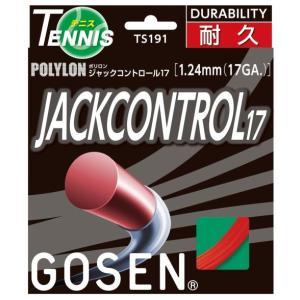 『即日出荷』 「☆新パッケージ」GOSEN(ゴーセン)「ジャックコントロール17」TS191 硬式テニスストリング(ガット)KPI+|sportsjapan