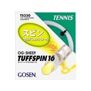 『即日出荷』 GOSEN(ゴーセン)「オージー・シープタフスピン16」ts350硬式テニスストリング(ガット)KPI+|sportsjapan