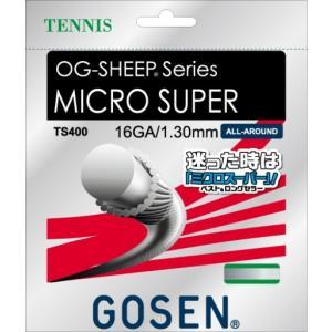 『即日出荷』 GOSEN ゴーセン 「オージーシープミクロスーパー16」ts400硬式テニスストリング ガット 「KPI」|sportsjapan